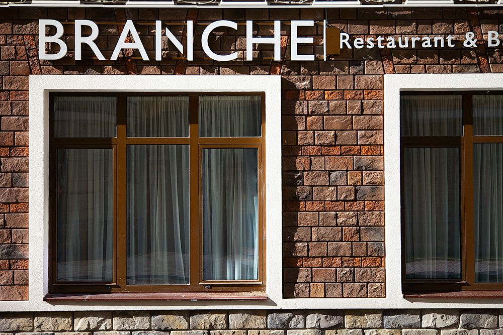 BRANCHE Restaurant & Bar