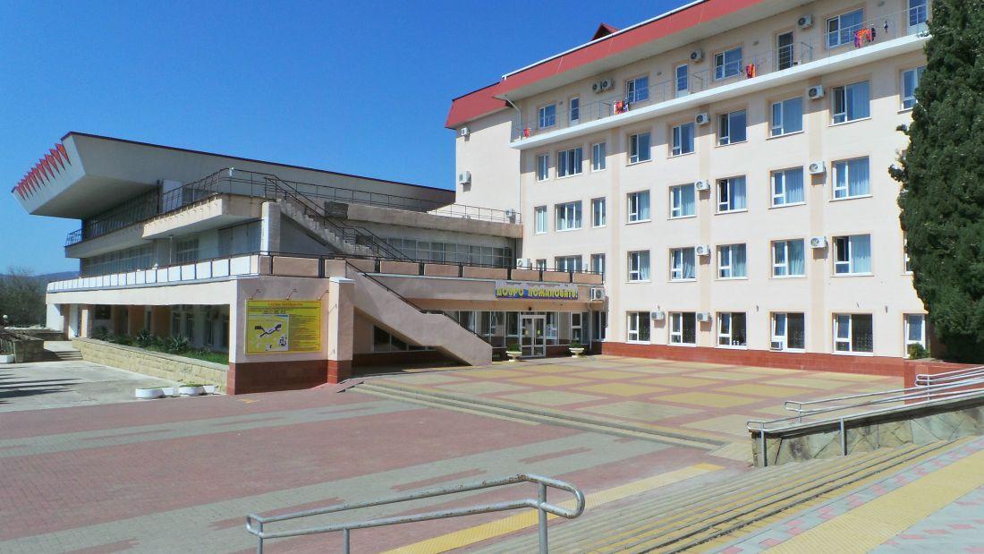 Санаторий Солнечный берег Геленджик - официальные цены 2020